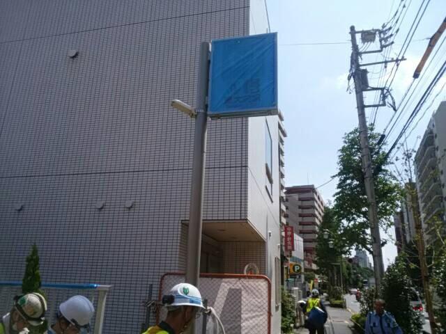 坂田建設様 メトロ東大前駅 (2)